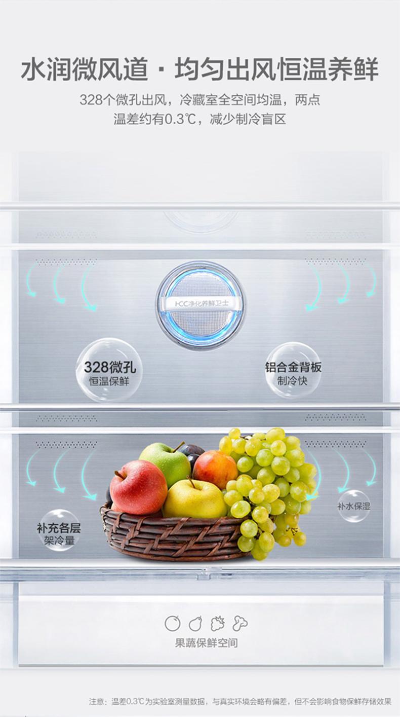 【苏宁专供】海信冰箱BCD-451WTDGVBP玲珑釉