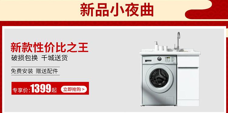 不锈钢洗衣机柜