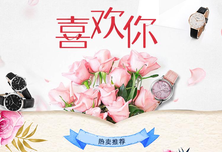 苏宁关联页-新_01