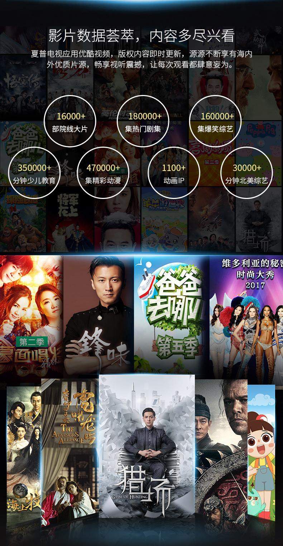 【苏宁专供】夏普电视LCD-60MY6150A