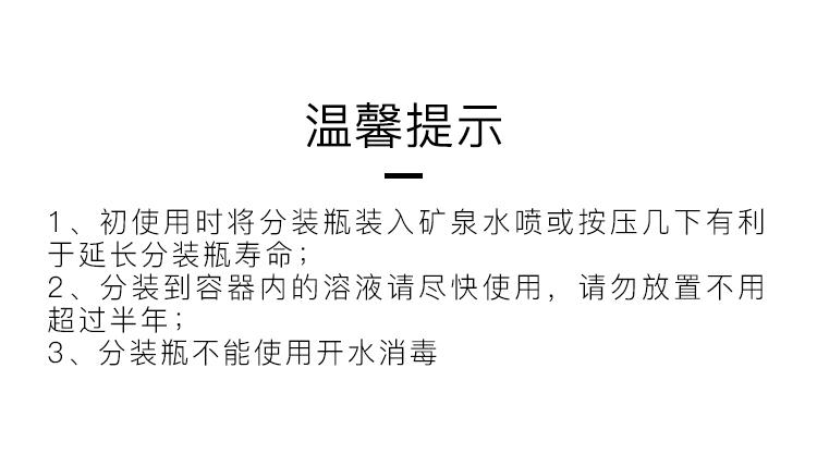 【苏宁专供】苏宁极物乳液按压分装瓶 30ml