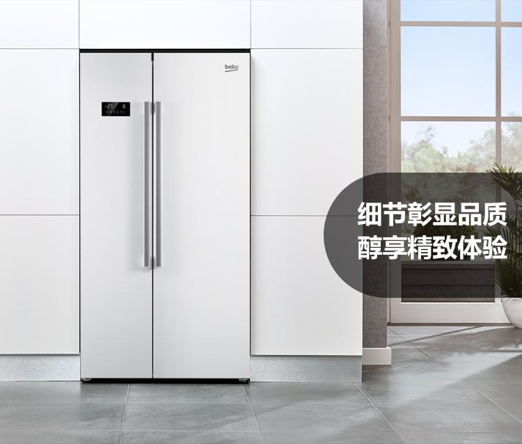 【苏宁专供】倍科冰箱GN163120WI