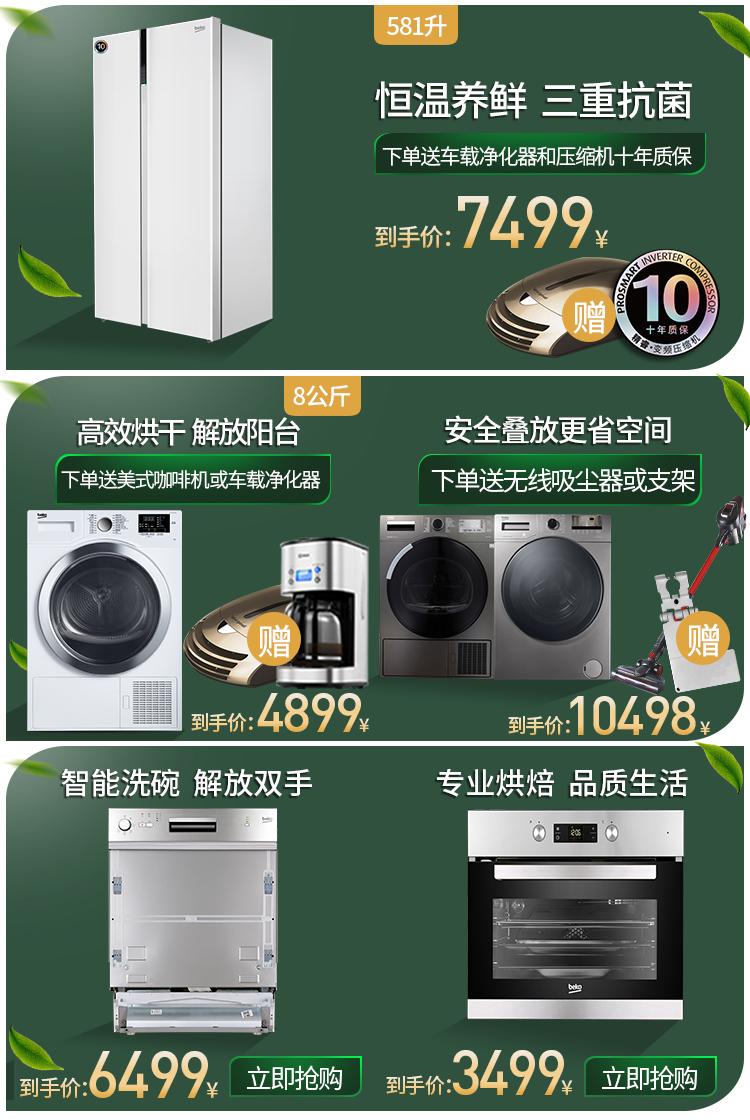 20171127平台店铺详情页关联_01