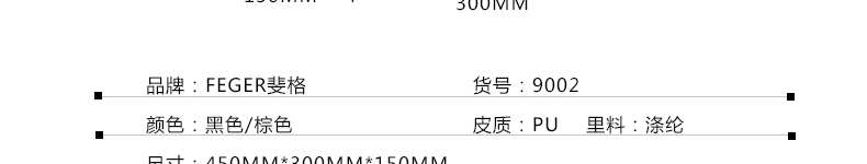 9002-PC详情_23