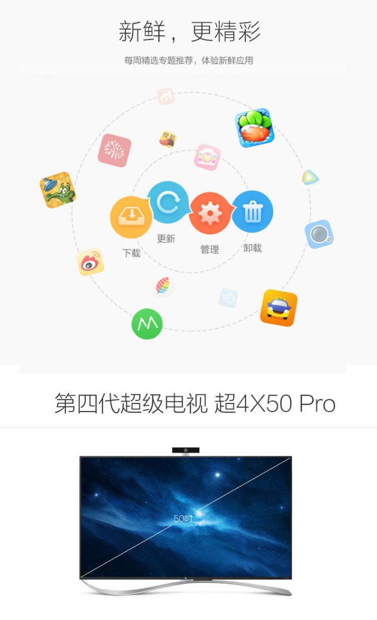 超4-X50Pro详情_16