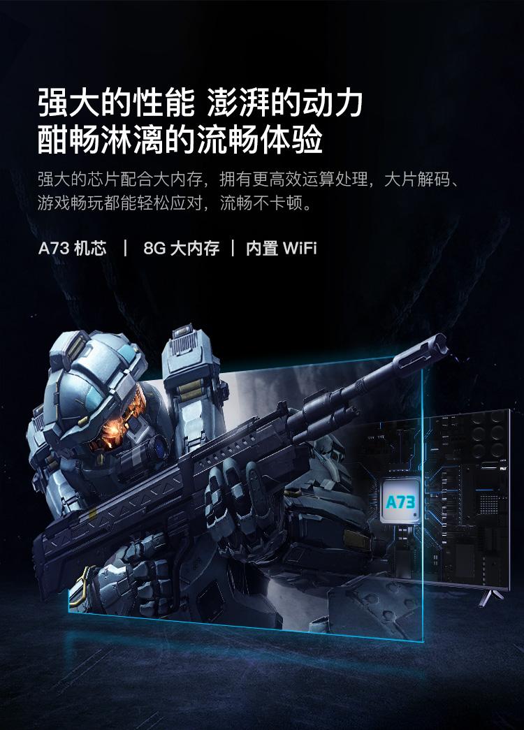 【苏宁专供】长虹(CHANGHONG)50D5S 50英寸智能4K超高清HDR轻薄平板LED液晶电视机(黑色)
