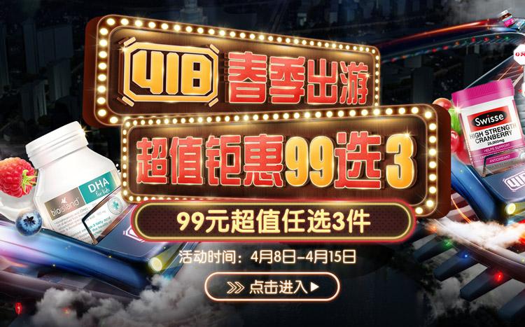 750关联PC