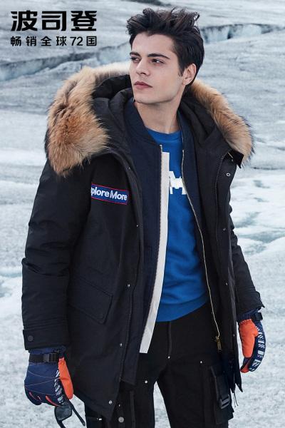 波司登BOSIDENG中长款男2018新款极寒系列羽绒服大毛领时尚外套B80142143
