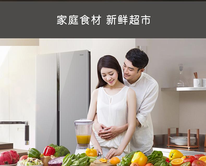 【苏宁专供】海尔冰箱BCD-542WDCY