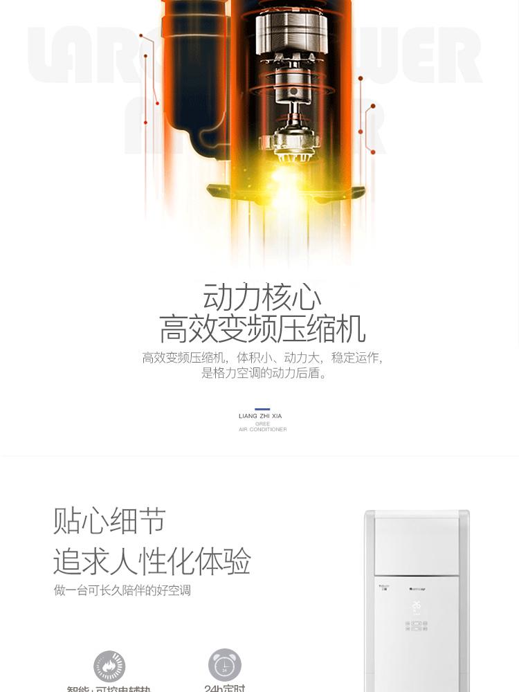 【苏宁专供】格力空调KFR-50LW/(50529)FNhBa-A3