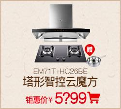 //image.suning.cn/uimg/sop/commodity/197349385148163863798820_x.jpg