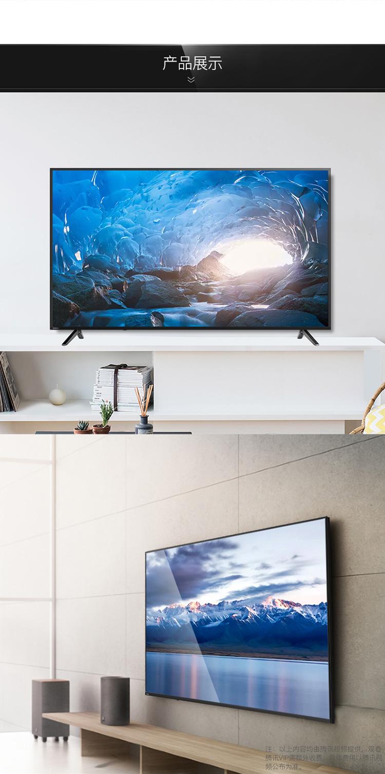 【苏宁专供】长虹(CHANGHONG)39D3F 39英寸高清24核HDR智能平板LED液晶电视机(黑色)