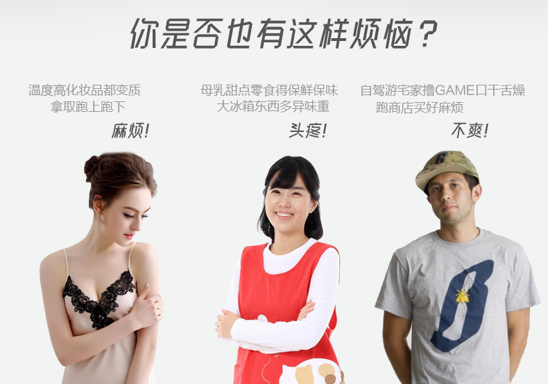 【苏宁专供】科敏8L静音车家两用(蓝色)