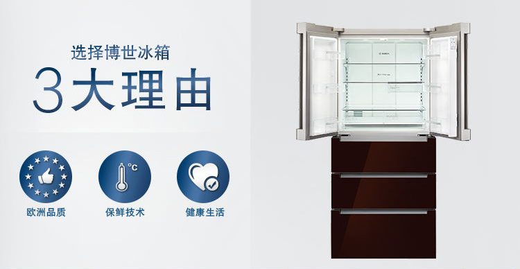 【苏宁专供】博世冰箱BCD-491W(KFN86AA76C)