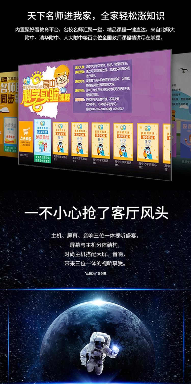 【苏宁专供】海信(Hisense) 88L6 88英寸 4K智能影院巨幕 激光电视