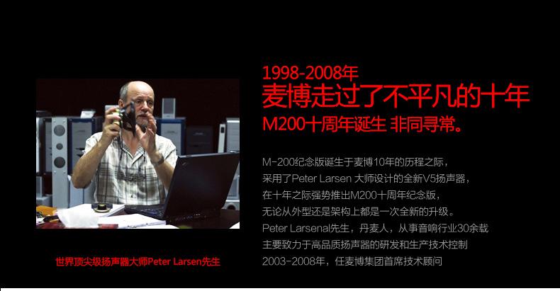 M200(09)详情-790px_05.jpg