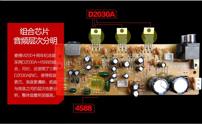 M200(09)详情-790px_12.jpg