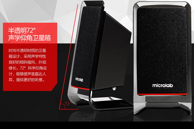 M200(09)详情-790px_16.jpg
