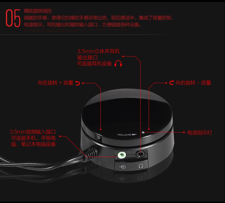 M200(09)详情-790px_25.jpg