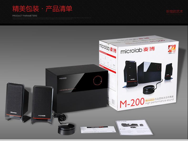 M200(09)详情-790px_34.jpg