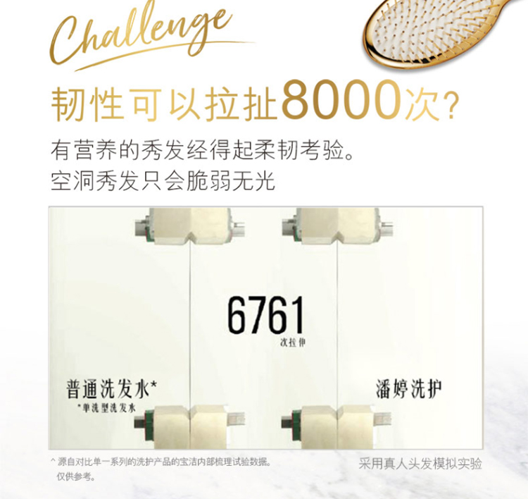 【苏宁专供】潘婷水润滋养润发精华素400ml