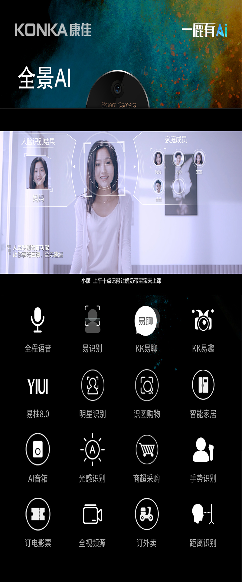 【苏宁专供】康佳电视LED75A3