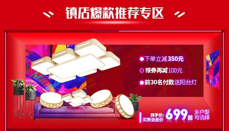 5预售750_01