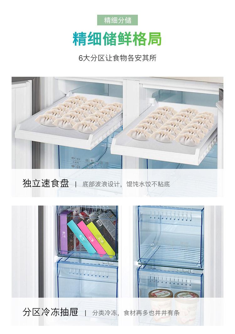 【苏宁专供】博世冰箱BCD-481W(KME49A60TI)