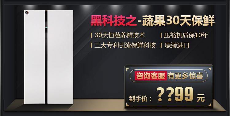 20171127平台店铺详情页关联_04