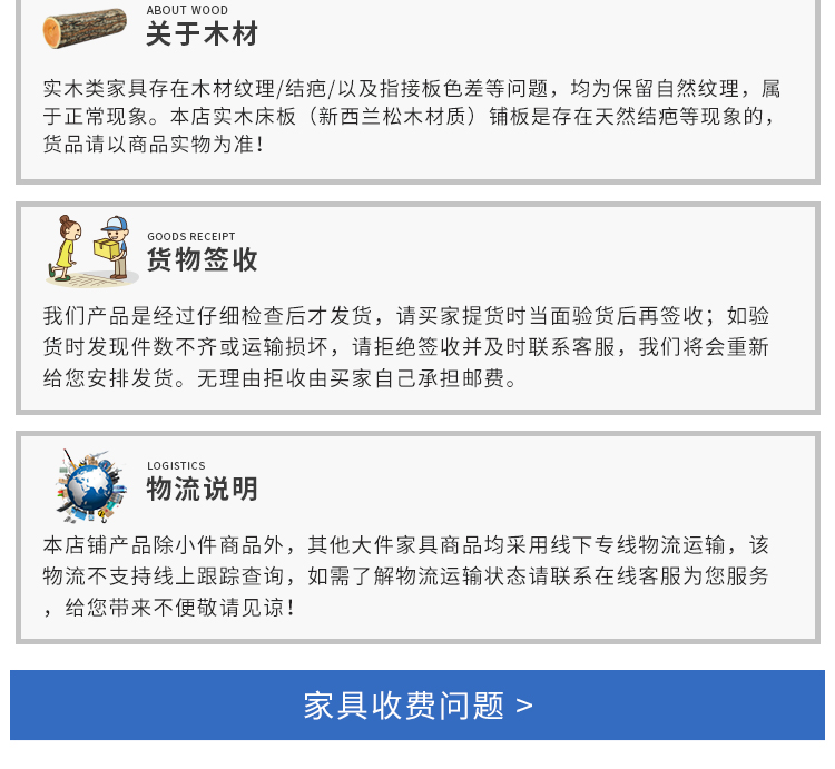 页尾说明-苏宁750_05