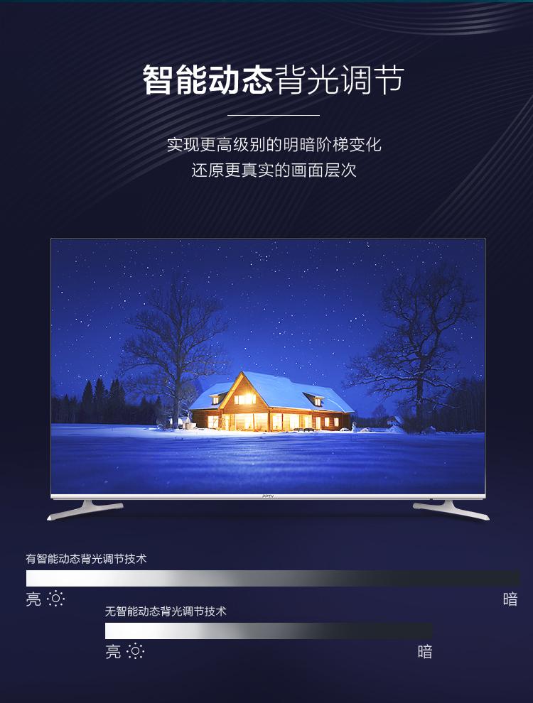 【苏宁专供】PPTV电视PTV-55EU2