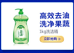 【苏宁专供】蓝月亮 宝宝专用洗衣液 百合清香500g/瓶(翻盖装)