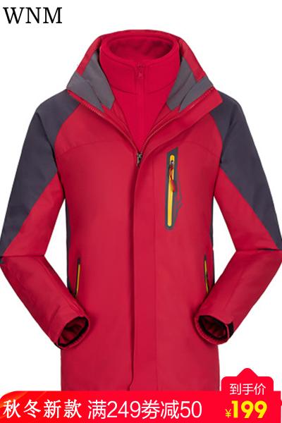 WNM冲锋衣新款防水透气登山户外冲锋衣男女加厚两件套三合一滑雪服
