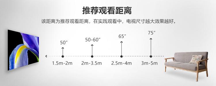 【苏宁专供】创维·PPTV 40S500F智能电视