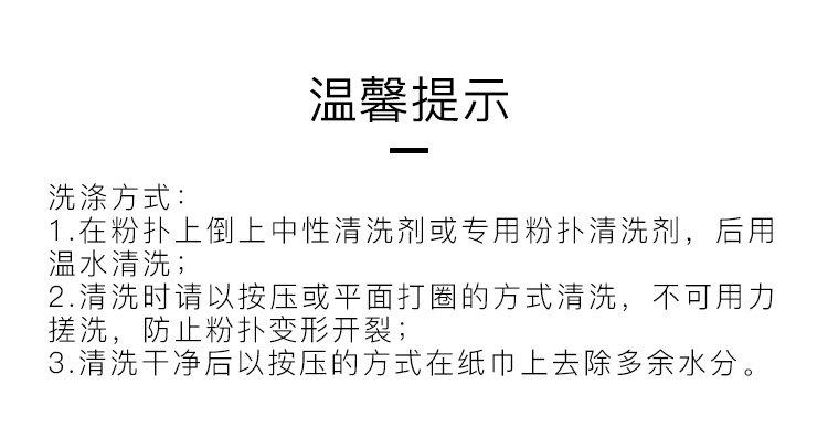 【苏宁专供】苏宁极物 气垫BB粉扑 水滴形+圆形 2只装 咖啡色