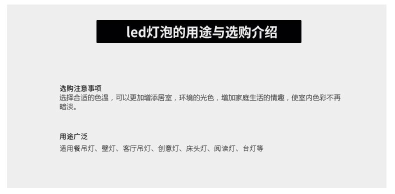 【苏宁专供】fsl 佛山照明 led灯泡 e27螺口高亮led球泡3w室内节能灯 暖白灯泡 其他 E27螺口7W暖黄光(10只装)