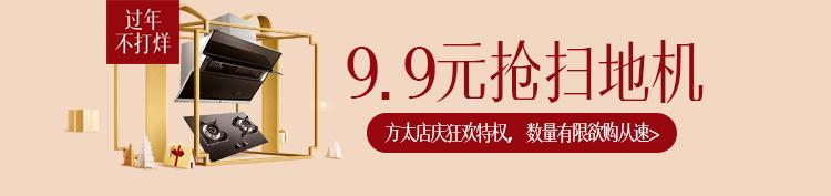 //image.suning.cn/uimg/sop/commodity/184520090185970401584870_x.jpg