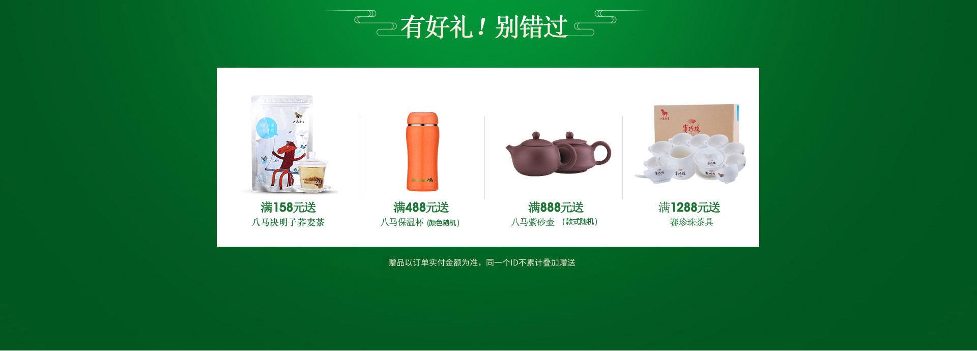 春茶2018_03