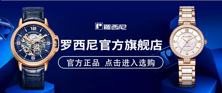 详情关联-PC-zlh(1)_02