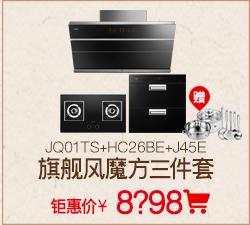 //image.suning.cn/uimg/sop/commodity/401228293533851929226900_x.jpg