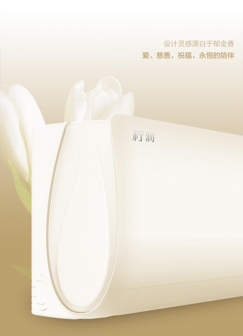 【苏宁专供】TCL空调KFRd-35GW/DBp-XF11+A3