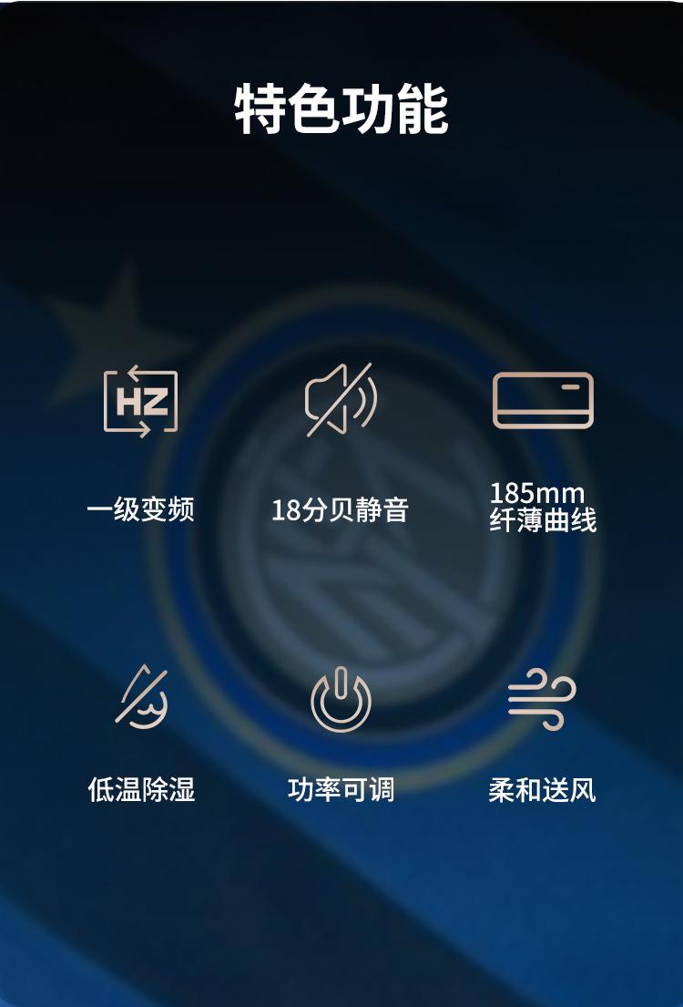 【苏宁专供】奥克斯空调KFR-35GW/BpR3TYC3+1