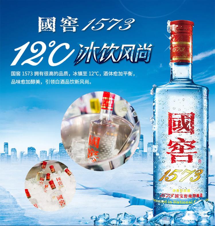 泸州老窖 国窖1573 52度浓香型白酒 375ml 大聚会双重优惠折后¥528