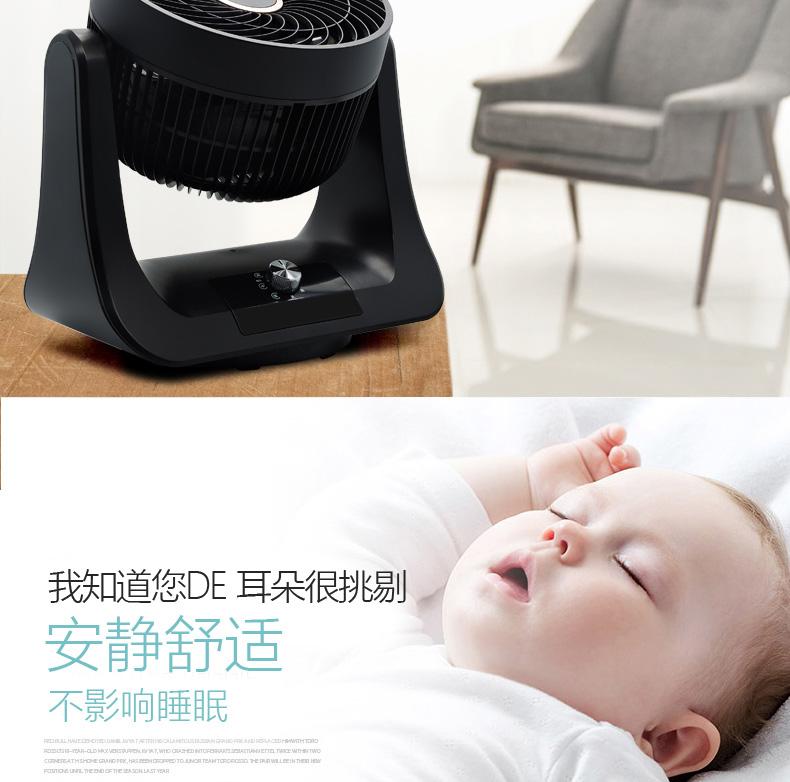 【苏宁专供】星钻(XINGZUAN).电风扇 FSG-M 循环扇