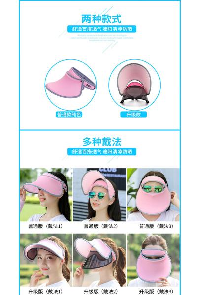 遮臉  防曬帽子女韓版遮臉遮陽帽戶外春季出游美白太陽帽空頂帽