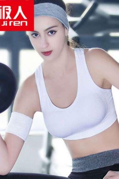 NanJiren【南极人】无钢圈运动文胸 夏季薄款瑜伽跑步防震托胸工字背心式内衣