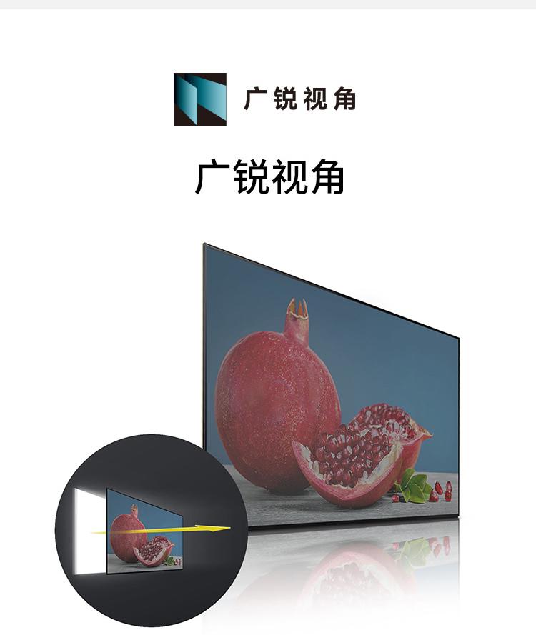 【苏宁专供】索尼彩电KD-85Z9G