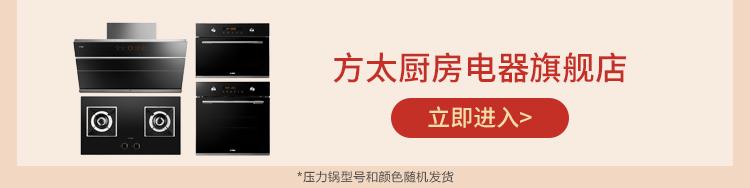 //image.suning.cn/uimg/sop/commodity/148366049516939965102393_x.jpg