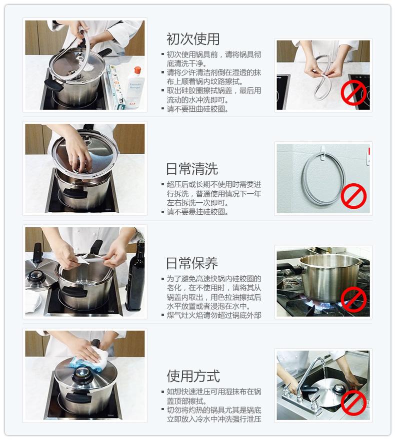 【国内现货秒发】菲仕乐  新味达维Edition系列 高压锅 4.5L/6L