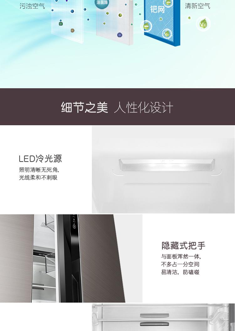 【苏宁专供】海尔冰箱BCD-600WDGN